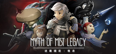 Myth of Mist Legacy Free Download PC Game