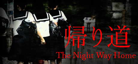 The Night Way Home Free Download PC Game